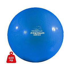 М'яч для фітнесу укріплений PowerPlay 4000 Premium 65см Синій + насос