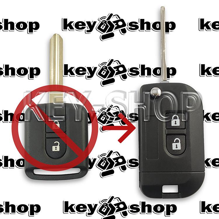 Корпус выкидного автоключа для Nissan (Ниссан), 2 кнопки (под переделку)