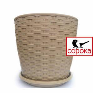 Вазон для растений Алеана Ротанг 12*11см какао 1,3л (Горшок пластиковый для цветов Ротанг 1,3л)