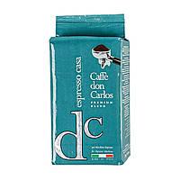 """Кофе молотый Carraro Don Carlos """"Espresso Casa"""" 250g"""