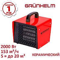 Обогреватель электрический Grunhelm РТС-2000