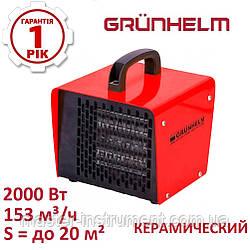 Обігрівач електричний Grunhelm РТС-2000