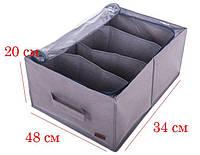 Органайзер для обуви на 4 пары Organize серый Grey-O-4 SKL34-190427