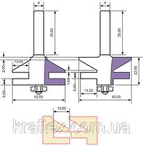 Комплект фрез Sekira 18-236-420 (мебельная обвязка) D42 h22 d8, фото 3