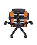 Геймерське крісло Hexter (Хекстер) RC R4D TILT MB70 02 ORANGE, фото 4