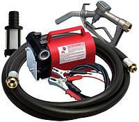 Насос для перекачки и заправки дизельного топлива, очень легкий переносной комплект 24В, 40 л/мин, фото 1