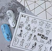 Слайдеры для дизайна ногтей NEW MAX (чернобелые)