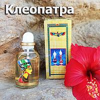 Духи египетские масляные с афродизиаком и феромонами  «Клеопатра». Арабские масляные духи  Есть пробники, фото 1