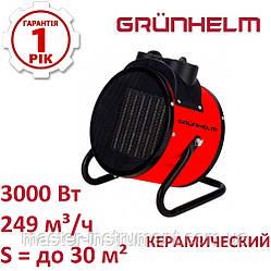Обігрівач електричний Grunhelm РТС-3000R
