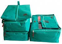 Набор из 5 дорожных сумок органайзеров TRAVEL AZURE в чемодан для путешествий