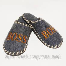 """Тапочки для будинку і лазні повстяні Luxyart з вишивкою """"BOSS"""" (GA-02)"""