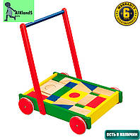 Детские ходунки-каталка Viga Toys Тележка с кубиками игровыми 3 в 1 (Качественные детские игрушки для детей)