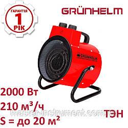 Обігрівач електричний Grunhelm GPH-2000