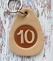 Номерок з натуральної шкіри для ключів у вигляді будиночка