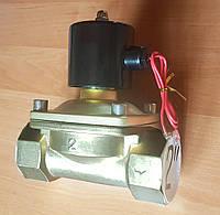 Клапан Ду50 2' нормально закрытый электромагнитный соленоидный 220V