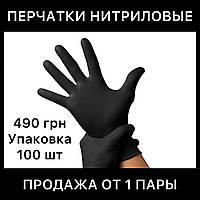 Перчатки нитриловые черные одноразовые без пудры РАЗМЕР М (в упаковке 100шт), перчатки нітрилові одноразові
