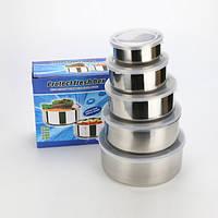 Набор металлические судочки для хранения пищевых продуктов FRICO Protect Fresh Box 5шт WK0122