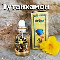 Духи египетские масляные с афродизиаком и феромонами «Тутанхамон».  Арабские масляные духи. Есть пробники, фото 1