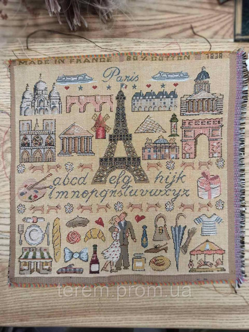 Гобеленова картина Art de Lys Paris 25x25 без підкладки