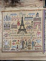 Гобеленова картина Art de Lys Paris 25x25 без підкладки, фото 1