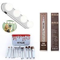 Подсветка на зеркало для макияжа Studio Glow в подарок Кисточки для макияжа и Карандаш для бровей SKL11-276442