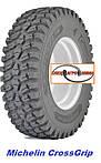 Компанія Michelin поповнила лінійку шин двома новими розмірами Michelin Cross Grip для спецтехніки