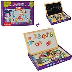 Дерев'яна іграшка Пазли MD 2702 магнітні, літери(англ), цифри