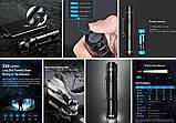 Светодиодный яркий фонарь Wuben C3 (1200LM, USB Type-C, Osram P9 LED, IP68, Аккумулятор 186500*2600mAh), фото 2