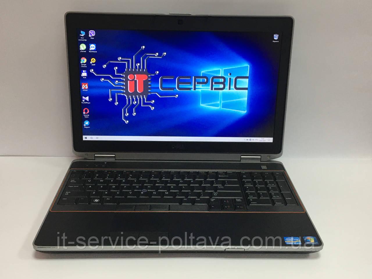 Ноутбук Dell E6520 15.6 core i5-2520M з підсвіткою клавіатури