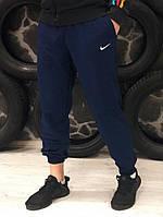 Спортивные штаны трикотаж синие Nike (Найк)