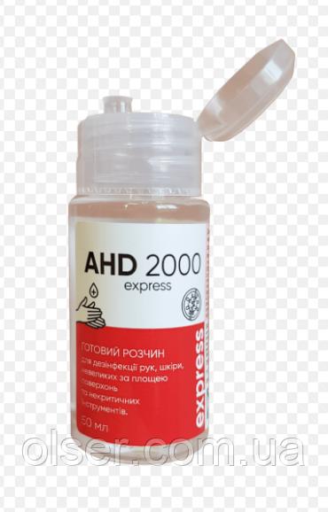 АХД 2000 экспрес для гигиенической и хирургической обработки рук и кожи (50мл. )