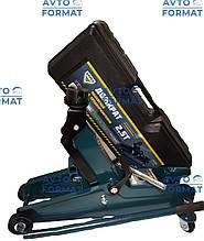 Домкрат подкатной с фиксатором  2.5т  в чемодане