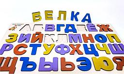 Рамка-вкладиш «Абетка» російський алфавіт, Розумний Лис