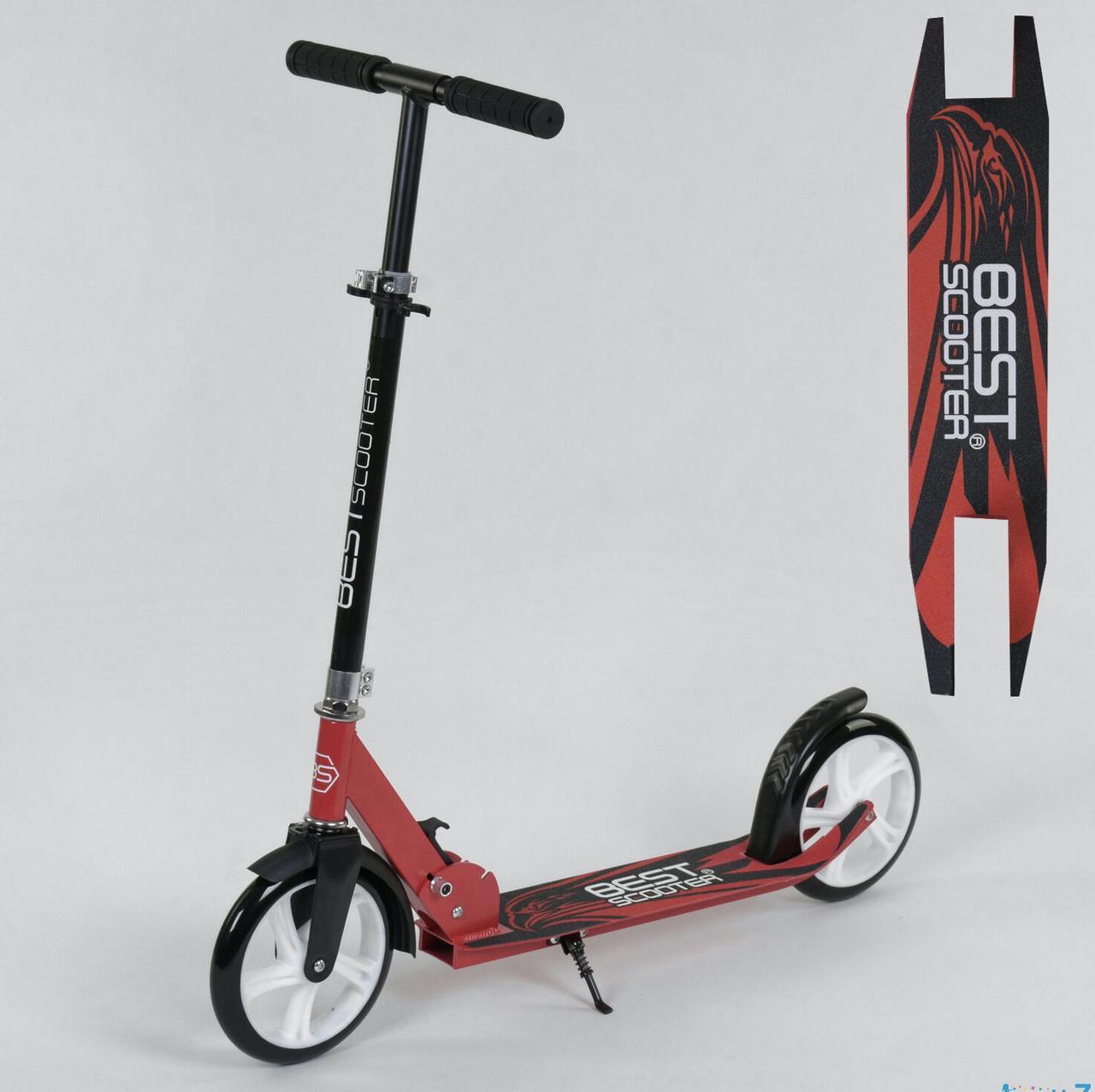 "Двоколісний Самокат ""Best Scooter"" 64219"
