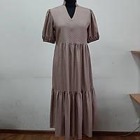 Женское платье в горошек .