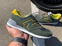Кроссовки New Balance 574 Green