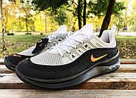 Кроссовки Nike Airmax черно-серые