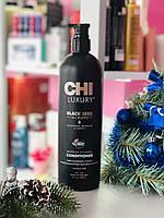 Зволожуючий кондиціонер для волосся з маслом чорного тисну CHI Luxury Black Seed Oil 739 ml