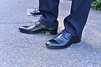 Туфли черные кожаные классические