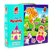 Игра с магнитами «Принцесса и рыцарь», деревянная игрушка.