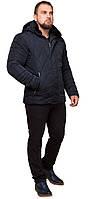 Темно-синяя мужская брендовая куртка зимняя модель 19121
