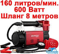 Автомобильный компрессор БЕЛАВТО БК47 Трофи (160 литров в мин, 600 Ватт, Шланг 8 метров)
