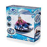 Надувной тюбинг H2OGO! 127 см, морозустойчивый ПВХ  39006, фото 7