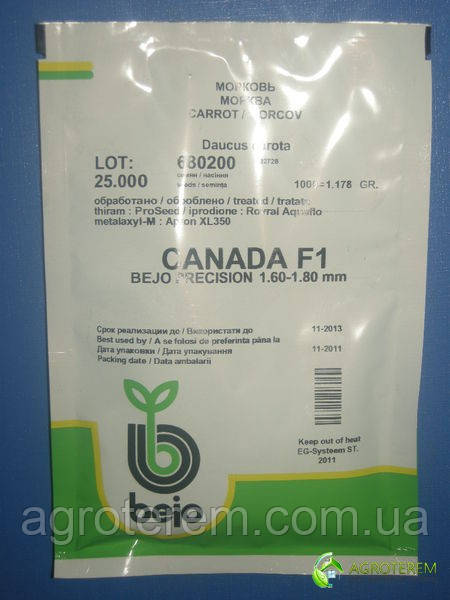 Морковь Канада CANADA F1 25000 с (1,6 - 1,8)