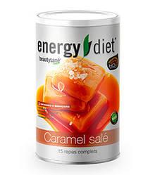 Коктейль Карамель солена Енерджі Дієт Energy Diet банку правильне харчування швидко схуднути без голоду і дієти