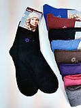 Шкарпетки махрові жіночі з візерунком 12 шт упаковка., фото 3