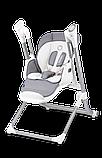 Крісло-гойдалка для годування 2 в 1 Lionelo NILES GREY, фото 4