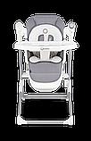 Крісло-гойдалка для годування 2 в 1 Lionelo NILES GREY, фото 7