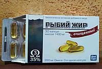 Рыбий жир (срок до 04.2021) Очищенный 1400 мг натуральный источник Омега 3 обмен веществ Иммунитет, 30 капс