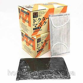 Маска медицинская защитная четырехслойная угольная каждая в индивидуальной упаковке черная 50 шт.